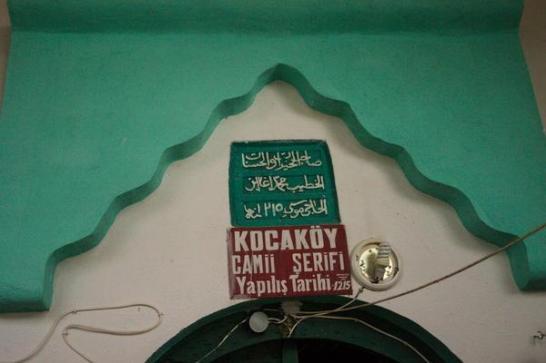 Kocakoy1